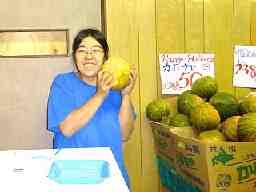 新鮮青果卸販売 TAKAMI株式会社