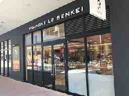 BOULANGERIE LE BENKEI BIGHOPガーデンモール印西 (株式会社サーズ)