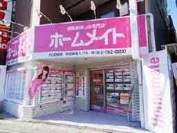 ホームメイトFC石橋店 <株式会社レント>