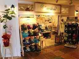 LANIKAI(ラニカイ) 北谷店