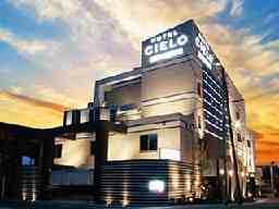 HOTEL LUCIR(ルシール)/HOTEL CIELO(シエロ)