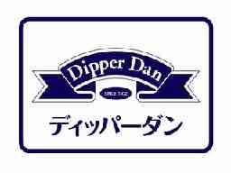 ディッパーダン イオンモール佐野新都市店