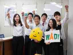 オンラインの家庭教師 Axisオンライン/株式会社ワオ コーポレーション