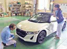 Honda Gloss長野 須坂センター