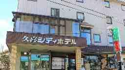 久喜シティホテル / 株式会社Colours International
