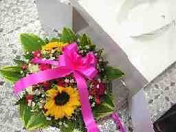 花のクローバー有限会社