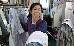 NICEクリーニング 東久留米工場