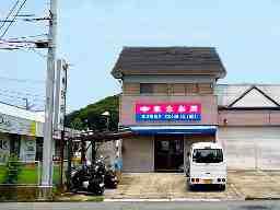 東京新聞 君津専売店