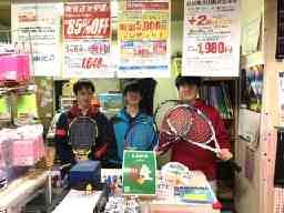 学園前インターナショナルテニスクラブ/(株)インターナショナルスポーツ