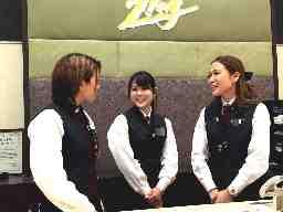 SLOT Z ng大島店