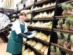 スーパーマーケットバロールビットタウン店