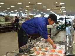 スーパーマーケットバロー新守山店