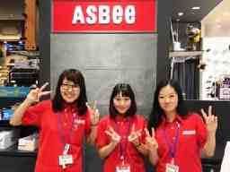 ASBeeOUTLET 二俣川店