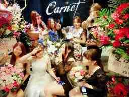 Carnet(カルネ)