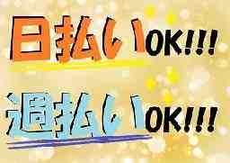ネクスト福岡株式会社【求人No NT 037】