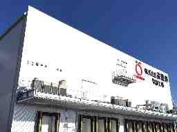 株式会社武蔵野 京都第2工場