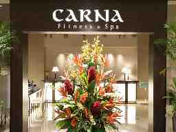 CARNA Fitness&spa ららぽーと柏の葉店
