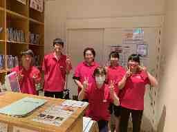 さいたま市桜環境センター