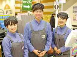 サミットストア 鍋屋横丁店(店舗コード162)