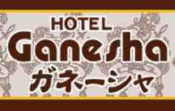 ホテル ガネーシャ