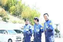阪神トランスポート株式会社 岡山営業所