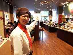 食彩健美 野の葡萄 イオンモール広島祇園店