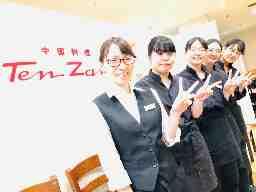 中華ダイニング Tenzan