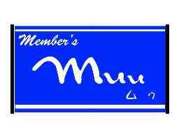 member s Muu(ムウ)