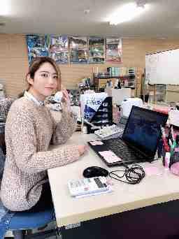 株式会社 アップル情報通信サービス (岡山営業所)