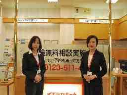 株式会社ペルソナ 保険ショップ神戸玉津