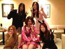 Girls Club Love Shake