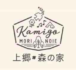 上郷 森の家/株式会社R project