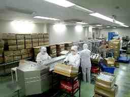 タイヘイ株式会社 富津工場