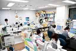 公益社団法人京都保健会 京都民医連中央病院