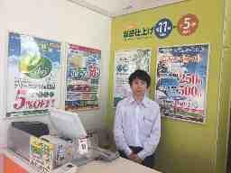 株式会社エンパイアー 札幌手稲支店 <エンパイアー山の手通店>