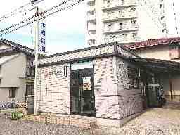 中国新聞坂販売所