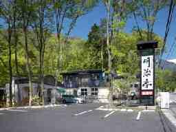 ソースかつ丼 明治亭 中央アルプス登山口店