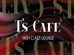 T s cafe