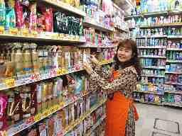 ダイコクドラッグ(大國藥妝店) 函館朝市広場薬店