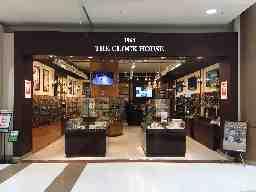 THE CLOCK HOUSE 前沢店