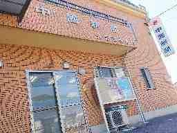 中国新聞矢野東販売所