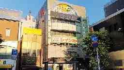 サウナ&カプセル レインボー本八幡店