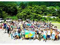 長津田学童保育クラブ