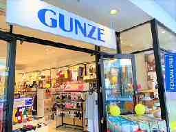 GUNZE OUTLET 三井アウトレットパーク入間