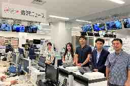 NHK金沢放送局