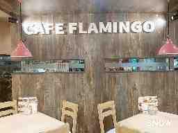 CAFE FLAMINGOフェザン店 (カフェフラミンゴ)