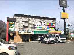 ティーオリーヴ 神戸伊川谷店
