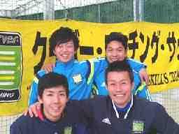 クーバー コーチング サッカースクール 札幌石山校