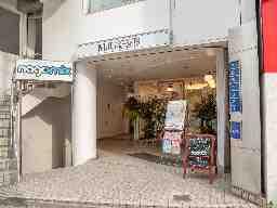 MJG整体院 渋谷神南院