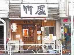 つけ麺 らあめん 竹屋 東久留米 本店